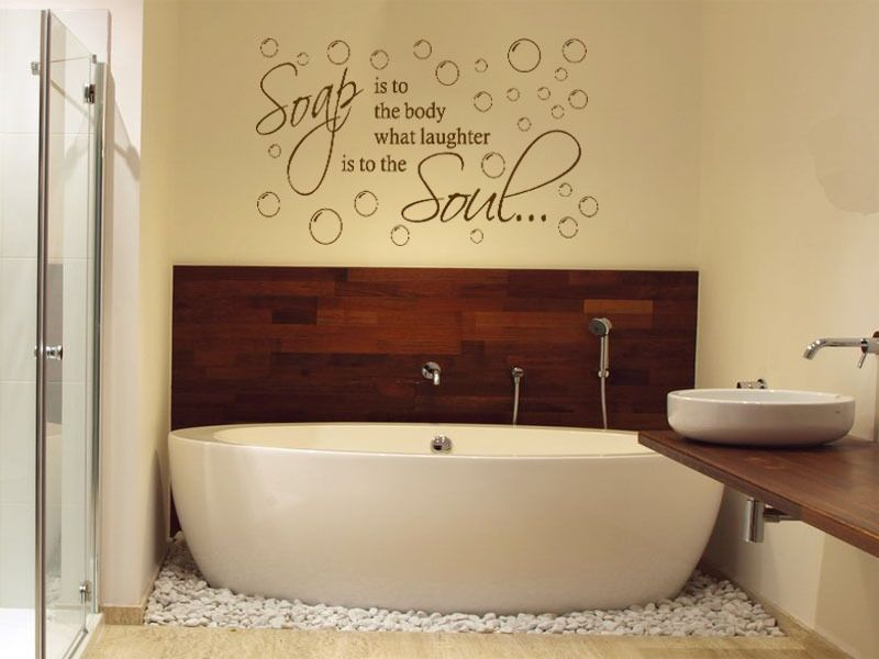 Bathroom Wall Quote Soap is to the body... Wall Art Sticker Vinyl ...